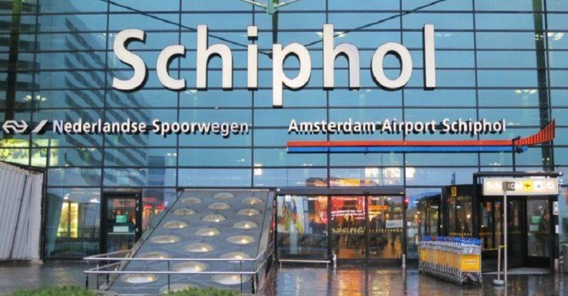 """zdjęcie wpisu Amsterdamskie lotnisko zainstalowało """"bankomat Bitcoin"""""""