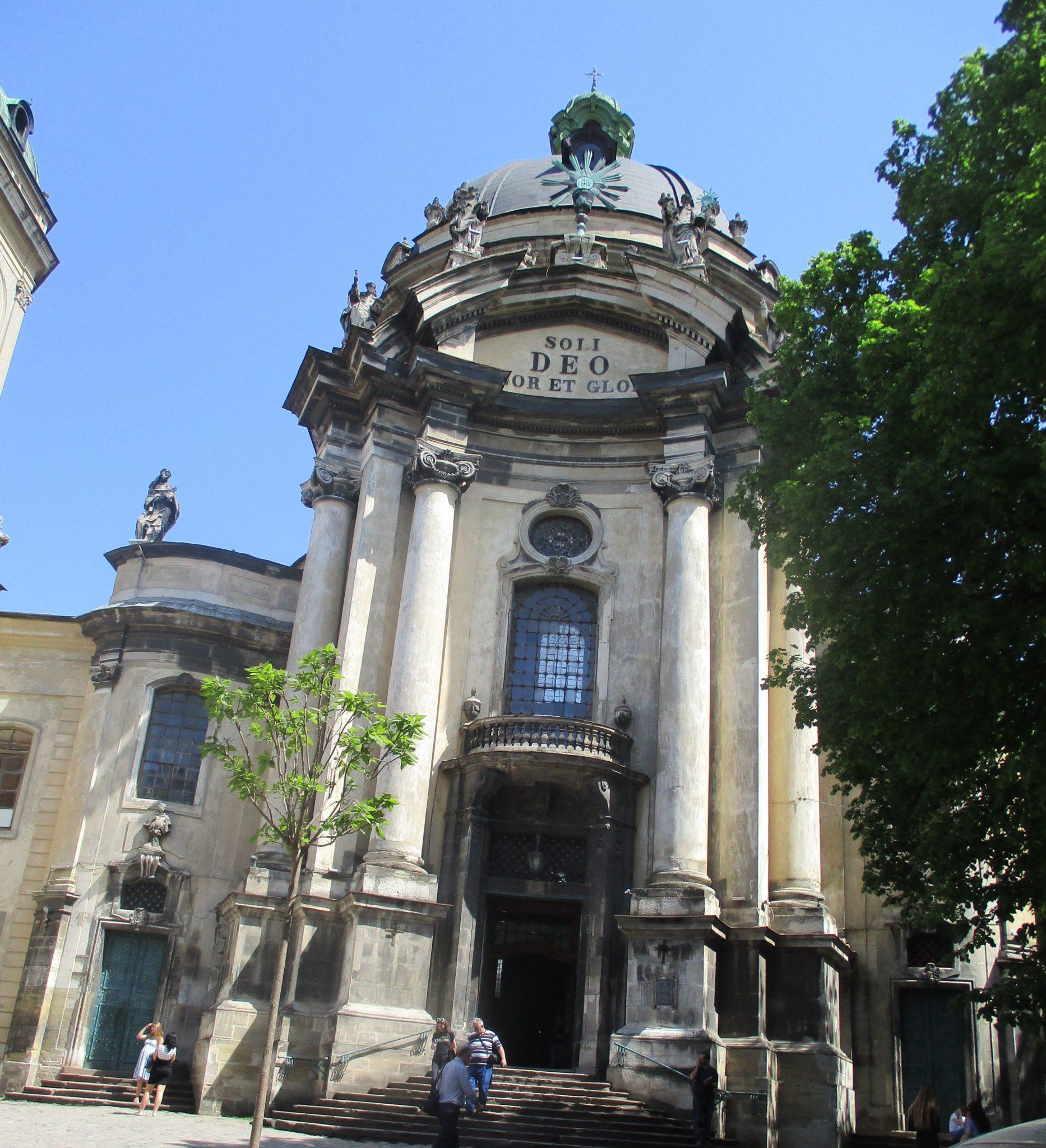 we Lwowie, katedra Dominikańska, katedra Dominikańska we Lwowie, Katedra Lwów