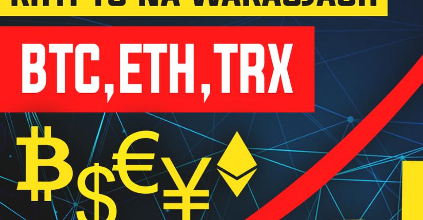zdjęcie wpisu Bitcoin, Ethereum, Tron – krypto na wakacjach 🌞