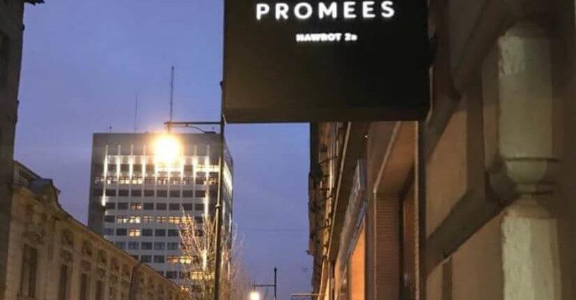 zdjęcie wpisu Wielkie otwarcie butiku Promees w Łodzi!